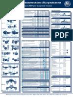 full_permission(1).pdf