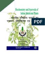 IeP-CP-2013-002 (1).pdf
