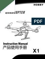 JJRC X1 User Manual
