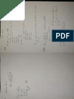 Prueba Matematica Semana 6 Omar Monterrosa
