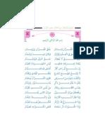 Khutbah Jumat Tiga Dosa Pada Anak Muda Muhammad Abdbuh Tuasikal RumayshoCom