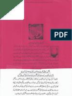 ISLAM-Pakistan-KAY-DUSHMAN 11102