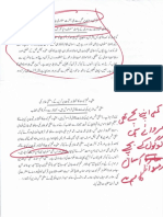 ISLAM-Pakistan-KAY-DUSHMAN 11106