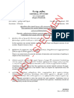 15_2018_CCS-II_QP_230219.pdf