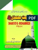 SHARI'AT-E-MOHAMMEDI IN URDU