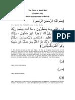 Tafsir Ibn Kathir - Volume 10 (Surahs 68 -114)[1]