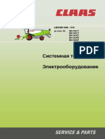 242184389-sistemotehnika-elektrooborudovanie-pdf.pdf