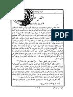 i003645.pdf