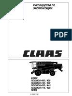 IELexion405_460.pdf