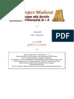 Ulaganathar-Ulaga needhi.pdf
