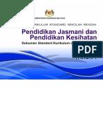 DSKP PJPK Tahun 1 Semakan.pdf