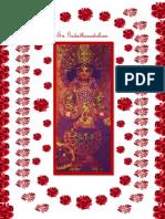 Sri Gadadharastakam