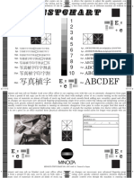 Letter++GTC-006P-01