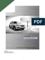 Lifan X60 Workshop Manual.pdf