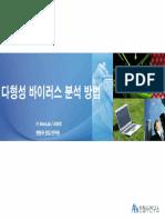 asqwe.pdf