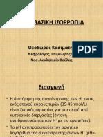 acid_base.pdf