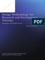 CRDS-FY2010-XR-25E.pdf
