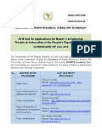 34231-annc-2018_call_for_chinese_scholarships.pdf