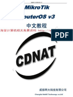 MikroTik RouterOS v3 中文教程