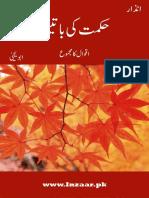 hikmat-ki-batain.pdf