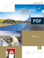 Solar Park Brochure en 2018