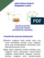Gain Antenna & FSL