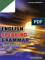 english sikhe.pdf