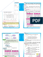 root1.pdf