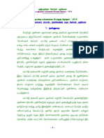 3. AIADMK Election Manifesto - 2019 Parliament Election - Tamil Copy