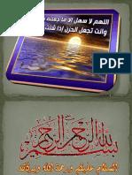 Copie de SnO2.pptx