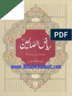 Riyad us-Saliheen - Urdu - Vol-02