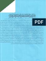 Aurat Par Tashadud  /Woman PunishmenT 11116