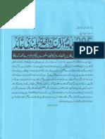 ISLAM-Pakistan-KAY-DUSHMAN 11123