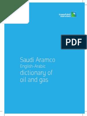 Aramco Oil Gas En Ar Glossary 22 Jan 2019pdf Asphalt