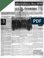 Svoboda-1975-070