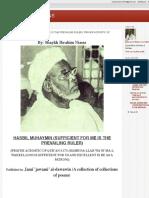 Hasbil Muhaymin  Shaykh Ibrahim Niasse (RTA)