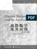 Discrete Mathematics and Its Applications 4Th Ed - Rosen