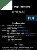 数字图像处理-1(1).pptx