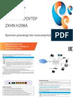ZTE H298A Manual