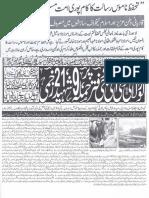 ISLAM-Pakistan-KAY-DUSHMAN AND Khatme Nabuwwat 11336
