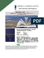 New Publication Mail Magazine.docx