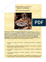 Bethem centiloquium ru.pdf