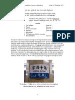 MITRES_21F_003S11_pinyin.pdf