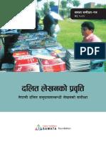Trends of Dalit writing nepali.pdf