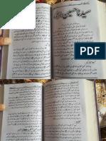 Tajalliyat e Safdar Volume1 Yazeed ByShaykhMuhammadAmeenSafdarOkarvir.A
