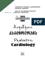 Bavshvta_Kardiologia_2009.pdf