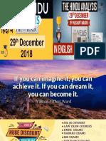 29-12-2018 t