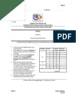 SPM Percubaan 2007 SBP Chemistry Paper 2