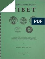 1996 The Postal Markings of Tibet by Hellrigl s.pdf