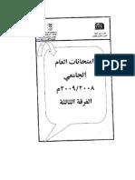 597_exame_t3_sport.ta4a.us.pdf